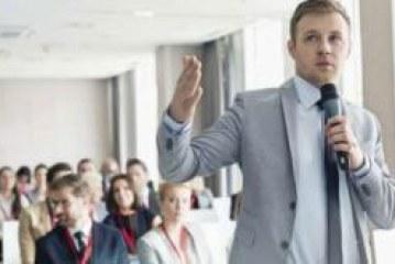 چطور سخنرانی را شروع کنیم – شروع یک سخنرانی