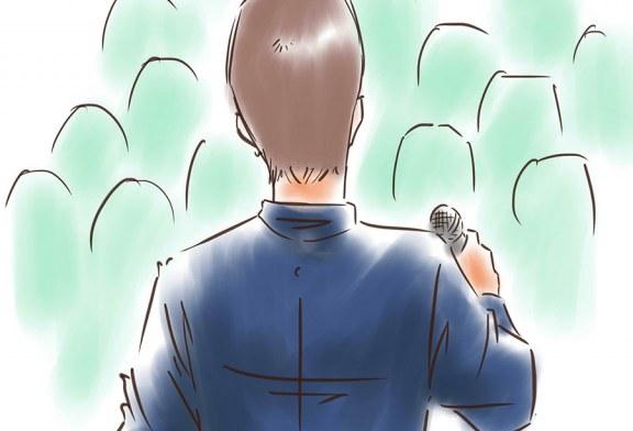 سخنرانی و فن بیان- چطور روش های سخنرانی قوی داشته باشیم؟