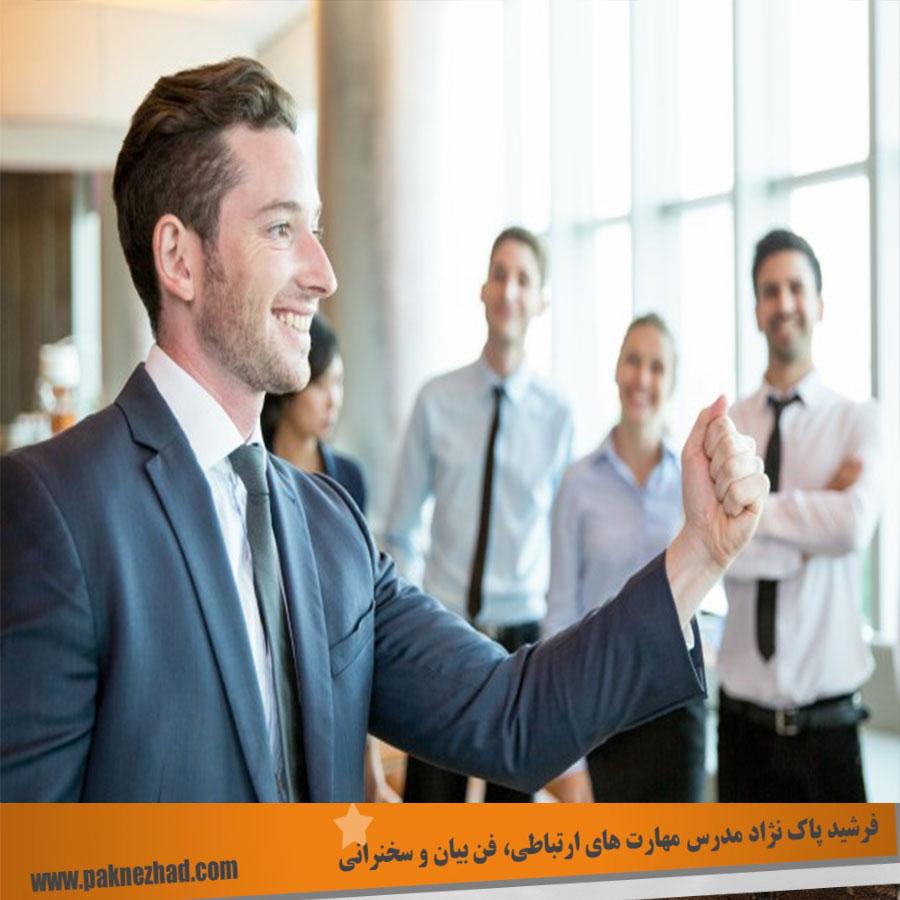 مهارت های ارتباطی چیست