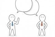 نمونه متن شروع سخنرانی-متن سخنرانی-فن بیان آموزش