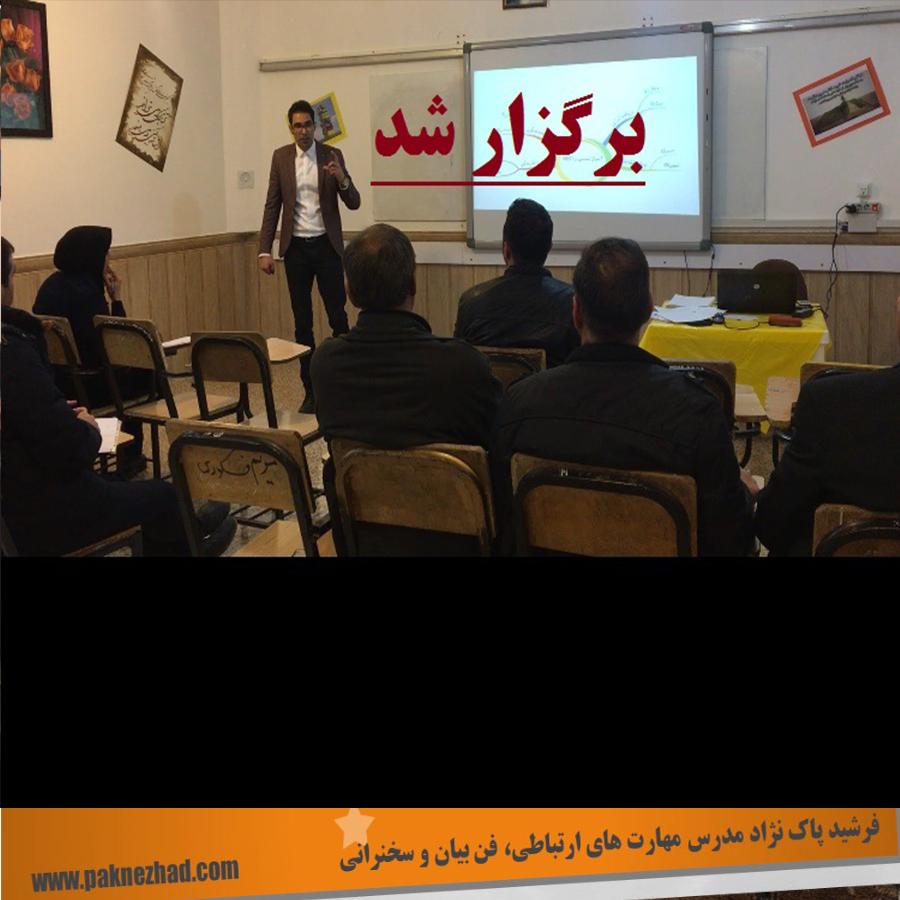 کلاس های فن بیان و سخنرانی
